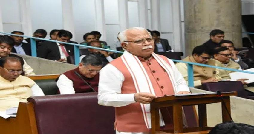Khattar government presented budget of Rs 1,42,343 crore for 2020-21
