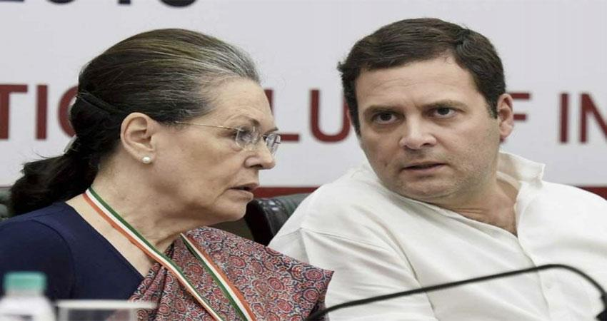 gandhi family will be given z plus protection of crpfando instead of spg!
