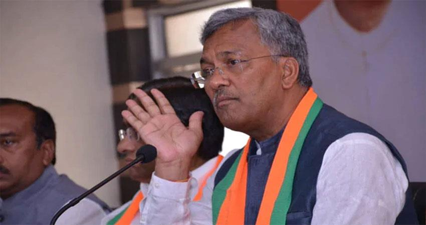 uttarakhand government reduced the target of industrial investment