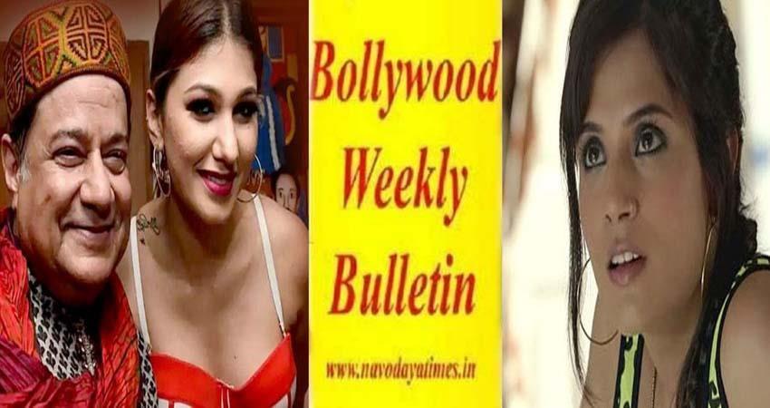 weekly-top-ten-bollywood-news-10th-october-sosnnt