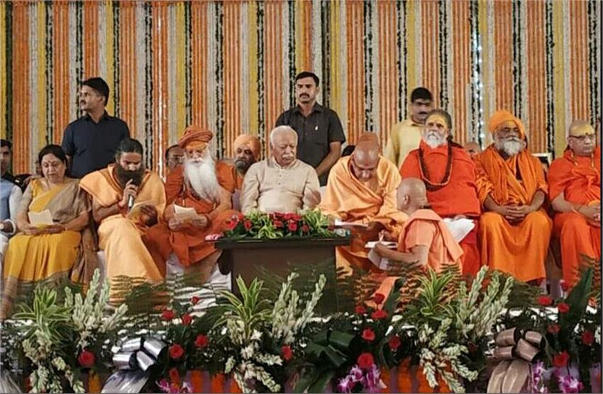 tribute to swami satyamitrananda reached chief minister governer