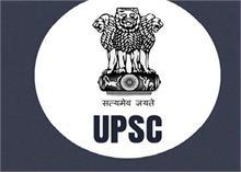 UPSC Civil Services Prelims 2020 की परीक्षा की तिथि का आज होगा ऐलान