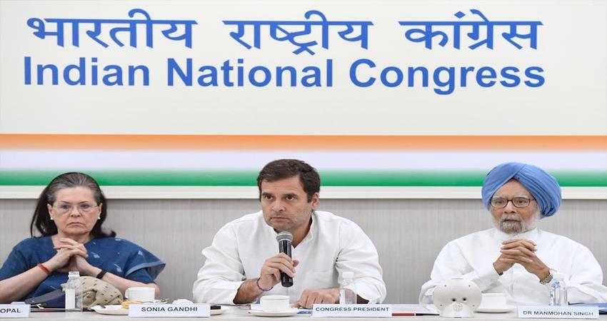 ayodhya judgement congress randeep surjewala mandir politics