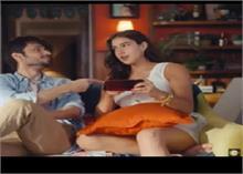 ZEE5 ने सारा अली खान और अमोल पाराशर के साथ 'देखते रह जाओगे' ब्रांड कैंपेन किया शुरू