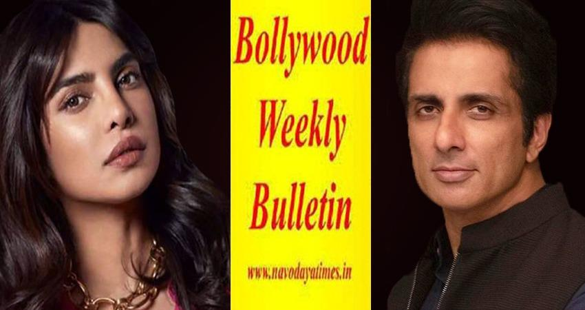 weekly-top-ten-bollywood-news-22nd-may-sosnnt