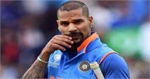 शिखर धवन ने कहा, पांड्या के बाहर होने से टीम के संतुलन पर पड़ा है गहरा असर