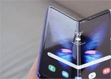इन खास फीचर्स के साथ भारत में लॉन्च हुआ Samsung Galaxy Fold, जानिए कीमत