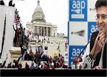 अमेरिका की अराजकता पर राघव चड्ढा ने पूछा- US Capitol में सुरक्षा का जिम्मा दिल्ली पुलिस ने कब लिया?
