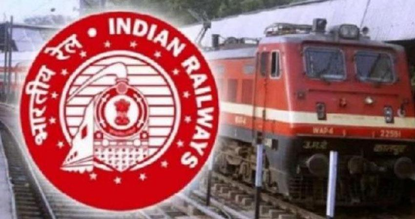 Railway recruitment 2019 bumpers offer for 10th pass youth direct recruitment for 1216 posts