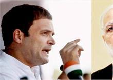 रेप कैपिटल पर बढ़ा विवाद, Video शेयर कर राहुल गांधी ने कहा- PM मोदी मांगे माफी