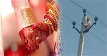 60 साल की उम्र में शख्स को चढ़ा शादी का भूत, चढ़ा बिजली के खंभे पर