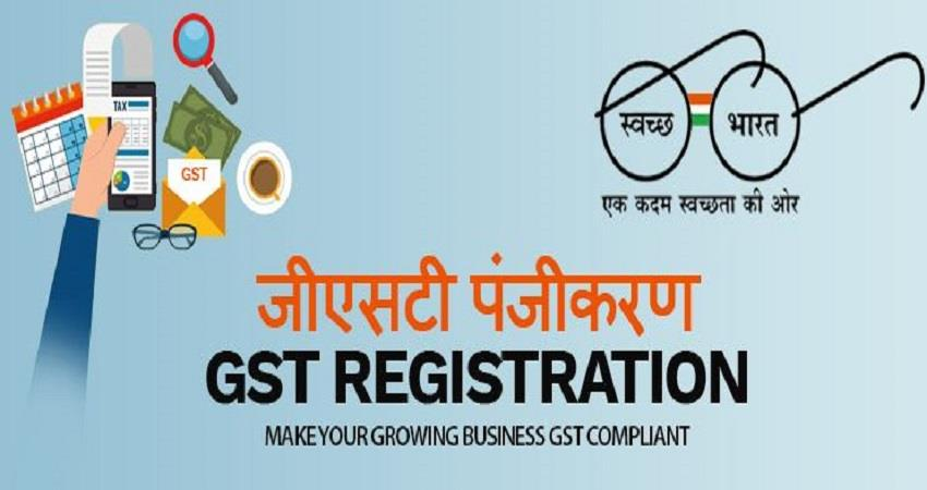 gst-registration-may-be-linked-to-biometrics-like-adhaar-government-strict-to-stop-fraud-prsgnt