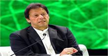 कश्मीर के लोगों के पूरा सहयोग देता रहेगा पाकिस्तान: इमरान खान