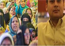 शाहीनबाग की प्रदर्शनकारी महिलाओं ने अमित मालवीय को भेजा मानहानि का नोटिस