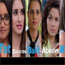 समाज का असली चेहरा दिखाती है पांच महिलाओं की अनोखी कहानी Aafat