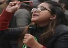सफूरा की जमानत पर सुनवाई के दौरान बोली दिल्ली पुलिस, तिहाड़ में हुई 10 साल में 39 डिलिवरी