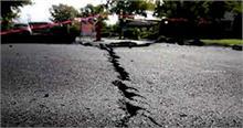 दिल्ली में लगातार आ रहे भूकंप किसी बड़े भूकंप की चेतावनी तो नहीं