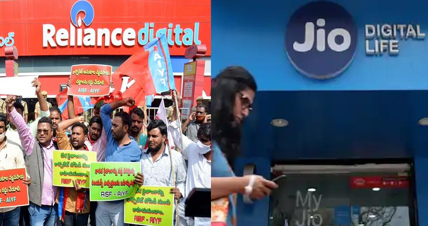 reliance-jio-appeals-to-court-notice-issued-to-punjab-and-center-prshnt