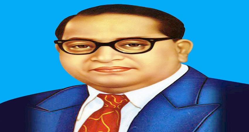 on-the-occasion-of-128th-birth-anniversary-some-interesting-facts-about-ambedkar