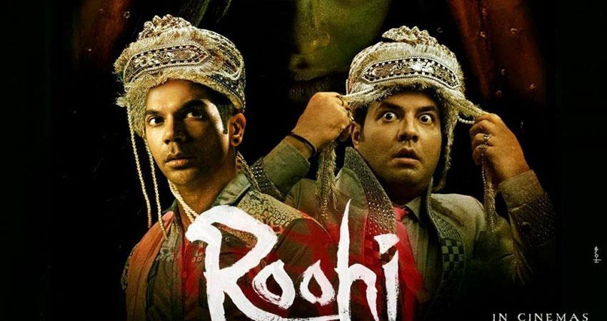trailer rajkummar rao after giving a heart to a ghost in roohi see video anjsnt