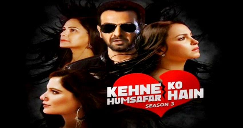 kehne ko humsafar hain season 3 trailer released aljwnt