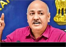 केजरीवाल सरकार का बड़ा फैसला, दिल्ली में बनेंगे 145 नए 'स्कूल ऑफ एक्सीलेंस'