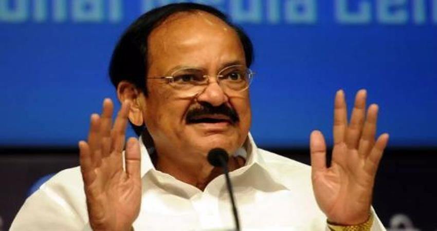 vice-president-venkaiah-naidu-says-baroji-project-connecting-students-from-villages