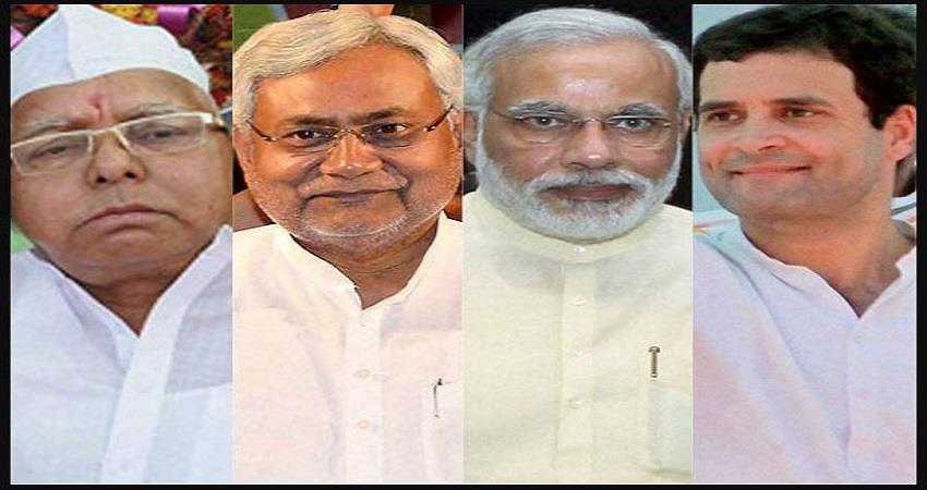 bihar-chunav-result-ka-west-bengal-and-assam-elections-par-asar-tmc-will-gain-strength-prsgnt
