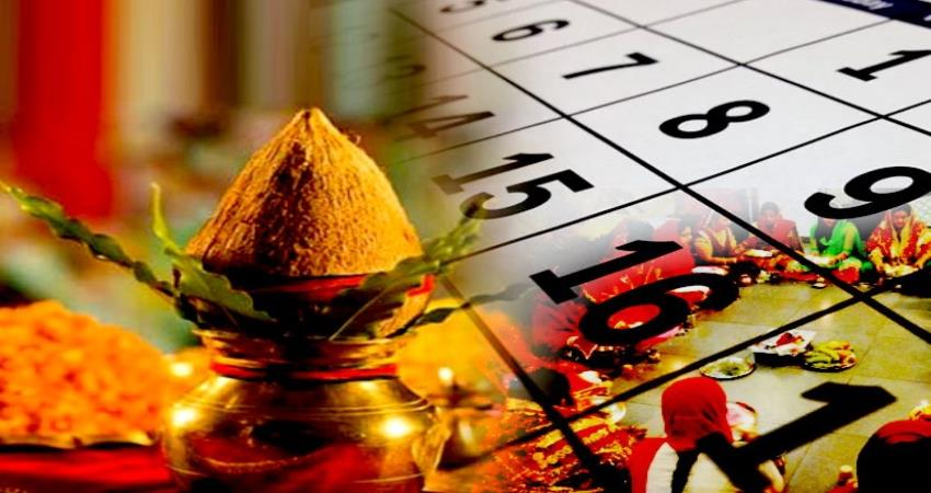 these fasts and festivals will be special in the month of january pragnt