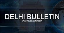 पत्नी की निर्मम हत्या से लेकर कैलाश नगर की फैक्ट्री में आग तक, पढ़ें दिल्ली की बड़ी खबरें