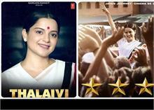 Thalaivii Review: दमदार एक्टिंग से फिर छाईं कंगना, जयललिता और MGR के प्यार ने लूटी महफिल