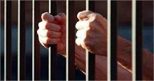 खुलासा! इस राज्य में कैदियों के साथ जातिगत भेदभाव, जेल में रखा जाता है अलग-अलग