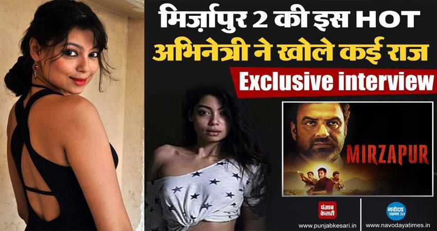 actress anangsha biswas mirzapur 2 exclusive interview  anjsnt