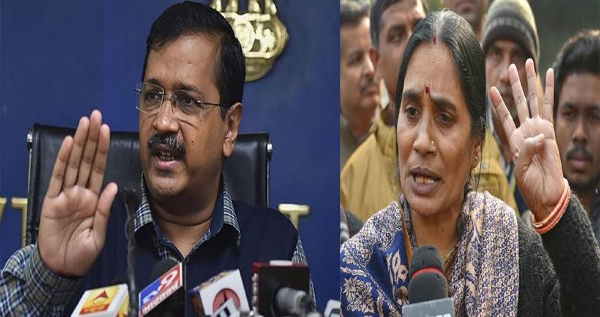 delhi-cm-kejriwal-reaction-on-delay-in-nirbhaya-convict-hanging