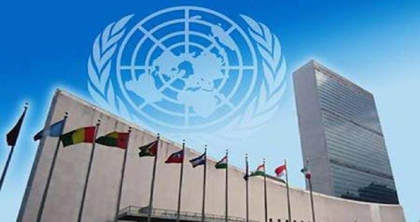 un-says-starvation-may-spread-rapidly-in-2021-due-to-covid-19-sohsnt