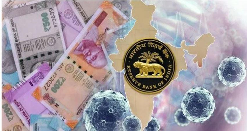 Coronavirus infection from currency RBI releases advisory