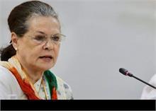 सोनिया गांधी का मोदी सरकार पर हमला, कहा- वो देश का मुंह बंद रखना चाहते हैं.....
