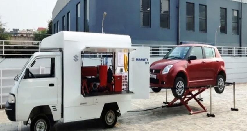 maruti suzuki will give to their special facility for their customers