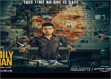 'तांडव' और 'मिर्जापुर' विवाद के बाद टली 'द फैमिली मैन 2' की रिलीज डेट