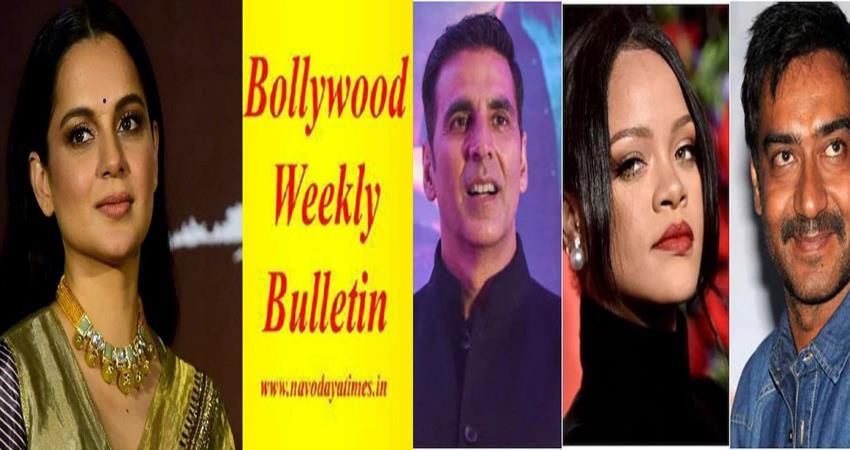 filmi-duniya-weekly-top-ten-bollywood-news-06th-Feabruary-sosnnt