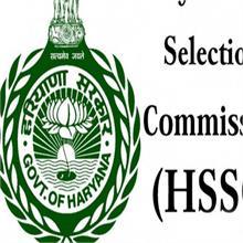 HSSC Recruitment 2019: कॉन्स्टेबल समेत इन पदों पर निकली भर्तियां, ये है आवेदन की प्रक्रिया