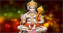 Hanuman Janmotsav 2021:अष्ट सिद्धियों और नौ निधियों के दाता 'रामदूत हनुमान'