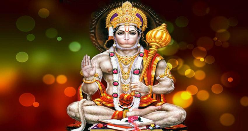 hanuman-janmotsav-2021-musrnt