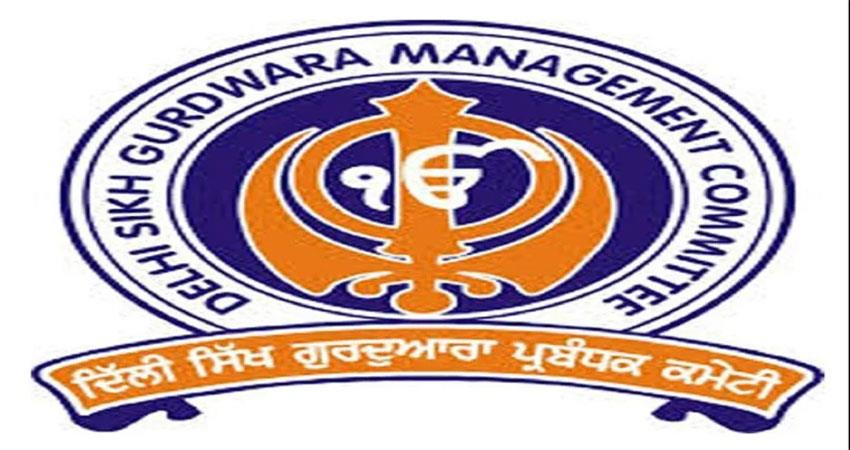 gurdwara committee election victim of political interference musrnt