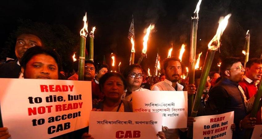 2020 India Citizenship amendment law protest