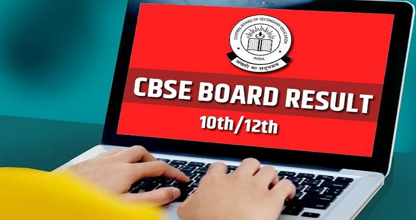 cbse-decides-to-discontinue-use-of-term-fail-prsgnt