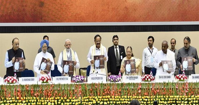 pm-modi-launch-naidu-book-says-precedent-of-discipline-is-vice-president