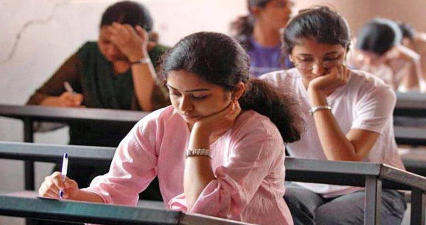 nta ugc net result will out today as expected