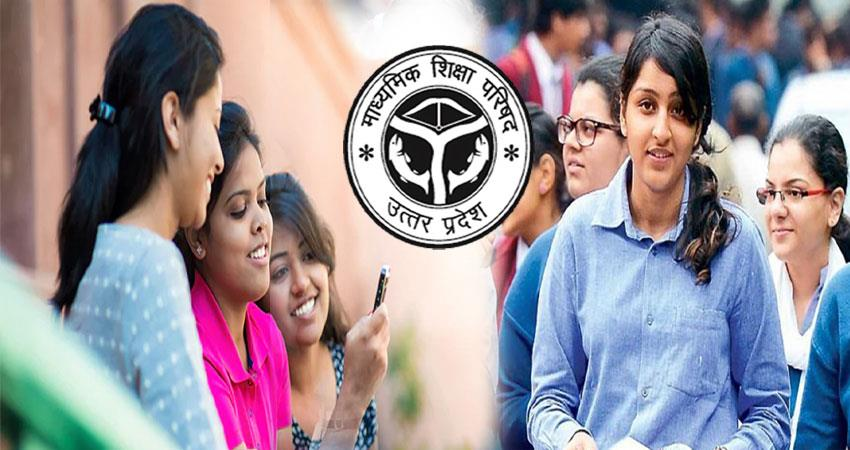 up-board-10th-and-12th-result-declared-today