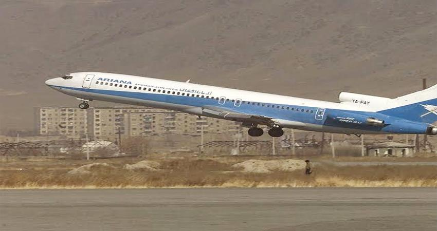 aircraft crashed in afghanistan eastern ghazni province 83 passengers were on the flight